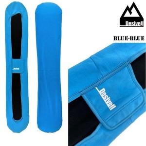 スノーボード ストレッチ ソールカバー ボードケースDESIVELL【BLUE-BLUE M/Lサイズ】 BOARDCOVER/デシベル  高品質 伸縮性UP