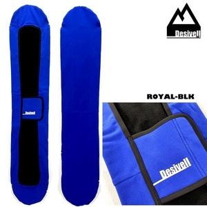 スノーボード ストレッチ ソールカバー ボードケースDESIVELL【ROYAL-BLACK S/Mサイズ】 BOARDCOVER/デシベル  高品質 伸縮性UP