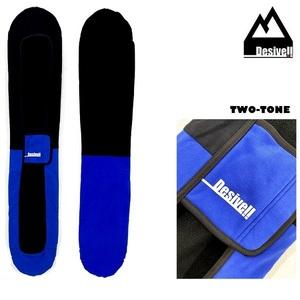 スノーボード ストレッチ ソールカバー ボードケースDESIVELL【TWO-TONE S/Mサイズ】 BOARDCOVER/デシベル  高品質 伸縮性UP