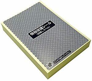 簡易100枚 個人情報保護シール 92×140 簡易タイプ(100枚入)