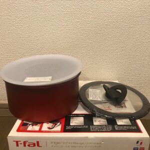 T-fal 2021新作 IH ルージュ アンリミテッド 18cm ソースパン ガラスぶた シールリッド3点セットネオ IH対応