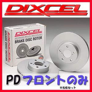 DIXCEL ディクセル PD ブレーキローター フロントのみ ライトエース/タウンエース ノア CR41V CR42V KR41V KR42V 96/11~ PD-3119083