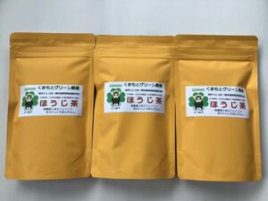 あさぎりほうじ茶90g×3袋 生産者直売 無農薬・無化学肥料栽培 シングルオリジン