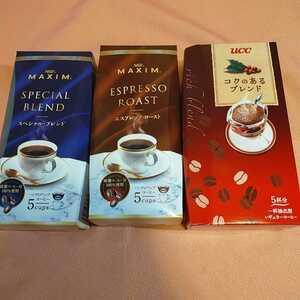 ★ハンディドリップコーヒー 5杯分×3種類★スペシャルブレンド、エスプレッソ他★2021.12、2022.1★