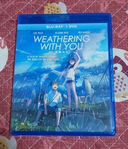 「天気の子」北米版Blu-ray(新品開封品)