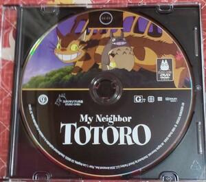 スタジオジブリDVD「となりのトトロ」北米版(新品開封品)