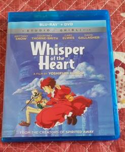 BD「耳をすませば」北米版Blu-ray(新品開封品)