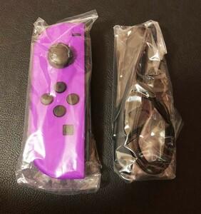 Nintendo Switch Joy-Con (L) ネオンパープル ストラップ付 ジョイコン