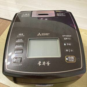 MITSUBISHI 三菱 炊飯器 5.5合炊き ※釜無し