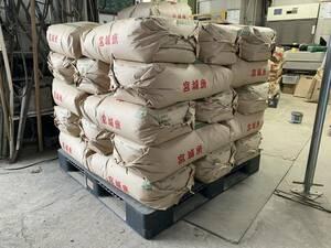宮城県 令和3年産 ササニシキ 中米 玄米30kg
