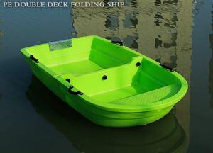 2分割ボート 2.2メートル フィッシングボート 船外機可 車載 釣り 未使用 ゴムボート