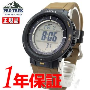 【正規品】CASIOカシオPROTREKプロトレックメンズ腕時計ソーラーブラウンブラックデジタルアウトドアスポーツレジャープレゼントギフト
