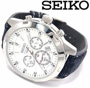 【1円】【岡山デニムコラボ】新品正規品セイコーSEIKOクオーツ男性用ホワイト白クロノグラフ100M防水ダイバーズ腕時計プレゼントビジネス
