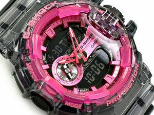 【1円】【新品正規品】G-SHOCKカシオCASIOGショックGSHOCKハイパーカラーズクリアスケルトンメンズダイバー腕時計ギフトアウトドアピンク