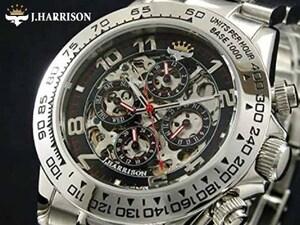 【高級セーム革プレゼント】【即決】新品正規品ジョンハリソンJ.HARRISON腕時計メンズアナログ自動巻き手巻きマルチカレンダー