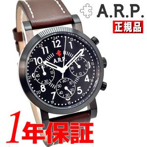 【即決】【高級セームプレゼント】【新品正規品】A.R.P.(エーアールピー)メンズレディース腕時計革レザーベルトおしゃれデートクロノグラフ