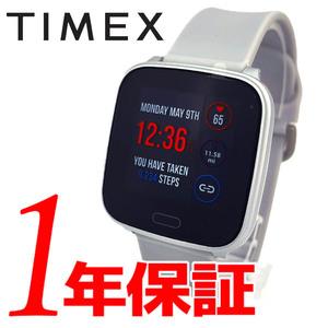 送料無料セーム革セット新品TIMEXタイメックス腕時計スマートウォッチデジタルシリコングレー心拍活動メタルケースカラーディスプレイ