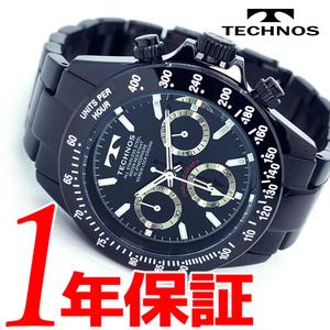 送料無料セーム革セット新品テクノスTECHNOS男性メンズ腕時計三つ折り日本製クオーツミネラルガラスステンレスバンドブラッククロノグラフ