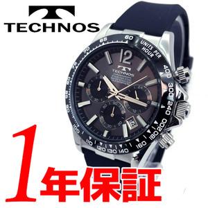 送料無料セーム革セット新品テクノスTECHNOSメンズ男性腕時計アナログ多針日本製クロノグラフラバーベルト10気圧防水夜光インデックス