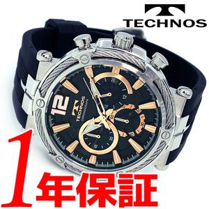 送料無料セーム革セット新品[テクノス]TECHNOS腕時計クロノグラフアナログステンレスケースラバーベルトバーインデックスブラックグリーン