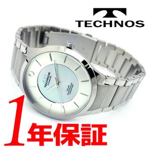 【送料無料高級セーム付き】【新品正規品】TECHNOSテクノスメンズ腕時計ウォッチソーラー3気圧防水ホワイトシルバーステンレスベルト