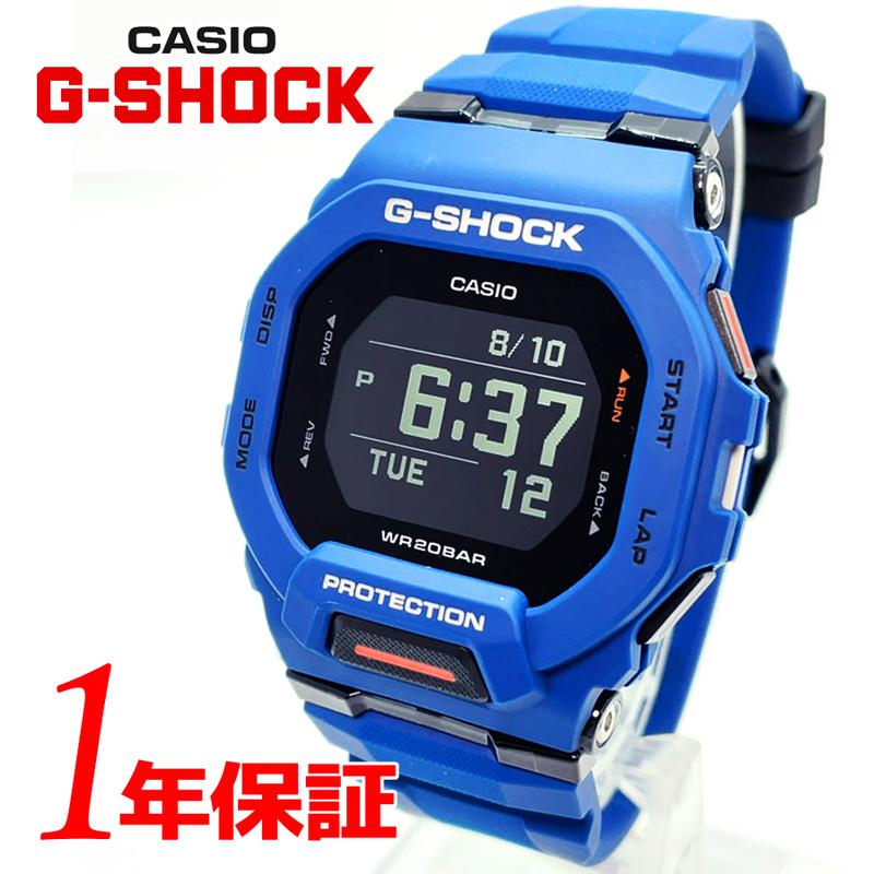 【新品正規品】CASIO カシオ G-SHOCK Gショック腕時計Bluetoothメンズアウトドアスポーツトレーニングスマートフォンリンクブルーデジタル