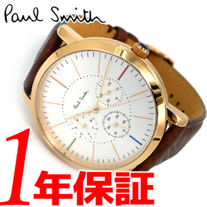 1円新品正規品PAULSMITHポールスミスメンズ腕時計男性アナログ日本製クオーツカレンダーステンレスケースレザーバンドブラウンゴールド