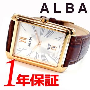 【新品正規品】SEIKOセイコーALBAアルバレディース腕時計アナログクォーツホワイトゴールドブラウンスクエアケースデイトカレンダー