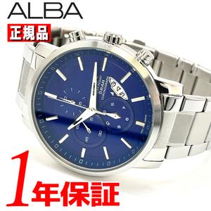 【新品正規品】SEIKOセイコーALBAアルバ腕時計アナログクォーツクロノグラフスモールセコンドカレンダービジネススーツプレゼントギフト