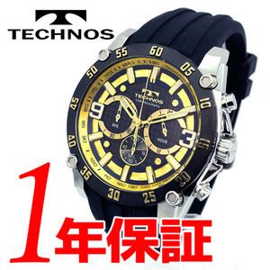 送料無料セーム革セット新品テクノスTECHNOSメンズ男性腕時計アナログ多針日本製ステンレスラバーベルト10気圧防水黒黄クロノグラフ