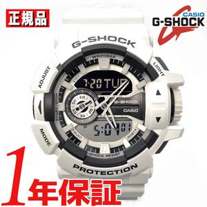 【高級セーム付き】【新品正規品】CASIOカシオメンズ腕時計G-SHOCKGショックアナデジワールドタイム耐衝撃構造ストップウォッチタイマー白