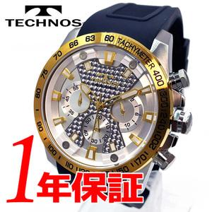1円新品正規品[テクノス]TECHNOSメンズ腕時計クロノグラフキャンプ保証書専用BOX付きジャパンムーブメントアナログ日本製シルバーゴールド