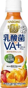 カゴメ 野菜生活100乳酸菌VA+まろやかみかん265g ×24本