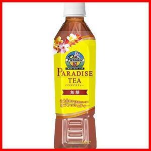 ★特価★ペットボトル 無糖 紅茶とハーブのリフレッシュティー HAUNAK 450ml×24本 パラダイスティー UCC