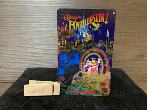 希少【レア】非売品「東京ディズニーランド FANTILLUSION! ディズニー」 50度 テレホンカード テレカ