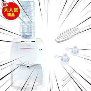 限定価格! (SOUYI) 卓上 ウォーターサーバー 2L ソウイ ペットボトル 専用 [ 温冷両用/専用キャップ付 ] V7S0