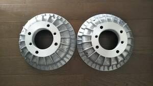 Rover Mini for aluminium drum set