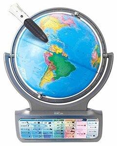 新品HORIZON 幅33.7×奥行26.6×高さ38.1cm ドウシシャ しゃべる地球儀 パーフェクトグローブ HAHZH