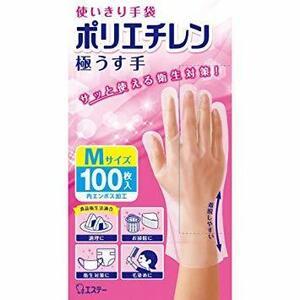 限定価格!Mサイズ 使いきり手袋 ポリエチレン 極うす手 Mサイズ 半透明 100枚 使い捨て 食品衛生法適合WPI5