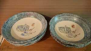 皿5枚セット 海老 かぼちゃ 和皿 レトロ 煮物皿 古い皿 皿 送料無料