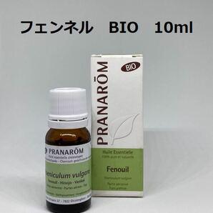 プラナロム フェンネル BIO 10ml 精油 PRANAROM