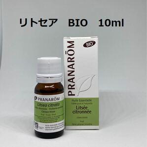 プラナロム リトセア BIO 10 ml 精油 PRANAROM アロマ