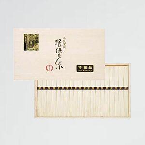 新品 未使用 揖保乃糸 手延素麺 9-5M 特級品 50g×20束 黒帯 そうめん 木箱 ギフト /ST-30/