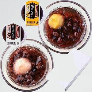 新品 目玉 ぜんざい 天然生活 W-RR 冷やしぜんざい セット 2種(白玉・栗) 8個入り 白玉 栗 和菓子 スイ-ツ 小豆