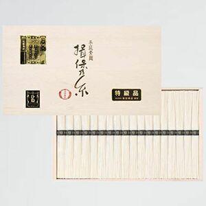 新品 目玉 そうめん 揖保の糸 2-83 揖保乃糸 素麺) ひね(古) 特級 黒帯(いぼのいと