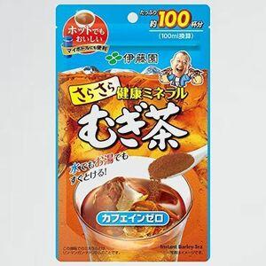 新品 目玉 さらさら健康 伊藤園 B-W2 80g (チャック付き袋タイプ) ミネラルむぎ茶