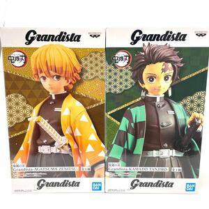 Grandista 2個セット 鬼滅の刃 竈門炭治郎 我妻善逸 フィギュア
