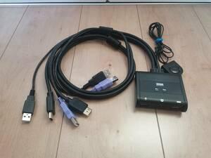 サンワサプライ KVMスイッチ CPU切替器 キーボード マウス 手元スイッチ付 SW-KVM2WHU