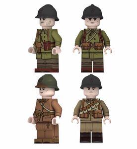 翌日発送 4体 フランス軍 第二次世界大戦 軍人 兵士 ミニフィグ LEGO 互換 ブロック ミニフィギュア レゴ 互換 q