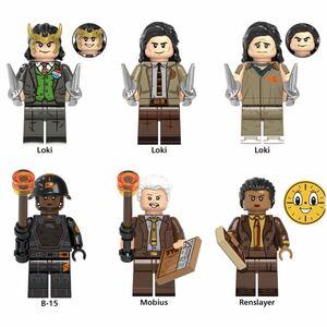 翌日発送 6体セット ロキ マーベル アベンジャーズ ブロック ミニフィグ レゴ LEGO 互換 ミニフィギュア y